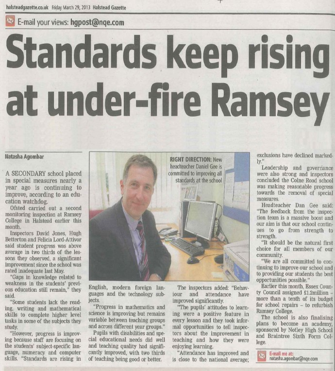 Standards Keep Rising!